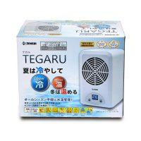 グッドアクアリウムデザイン賞TEGARU