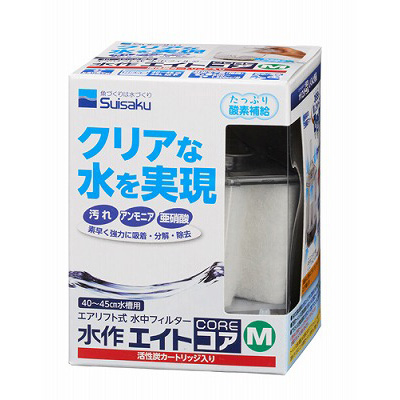 グッドアクアリウムデザイン賞水作エイトコアM