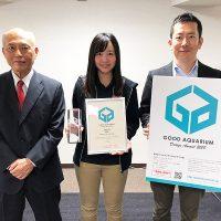第2回グッドアクアリウムデザイン賞2018
